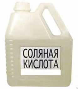 Соляная кислота химически чистая, канистра 37,5 кг (Россия)
