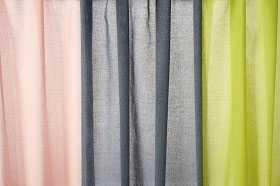 Гардинная ткань Harmony (высота=300 см) - RidexDecoracja (Польша)