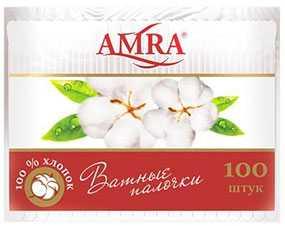 Ватные палочки Amra в пакете, 100 шт - Бумфа Групп