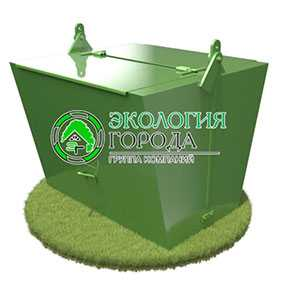 Контейнер 2 м³ - ЗМК Экология города
