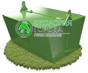 Контейнер 1 м³ - ЗМК Экология города