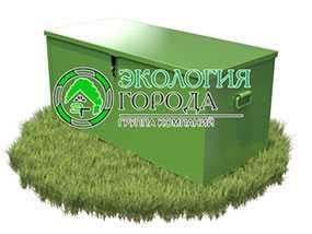 Контейнер для ветоши - ЗМК Экология города