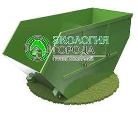 Контейнер 12 м³ для крупногабаритных отходов - ЗМК Экология города