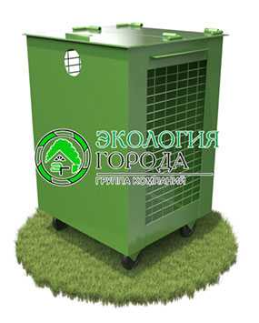 Контейнер для сбора ПЭТ-бутылок 0.9 м³ передвижной - ЗМК Экология города