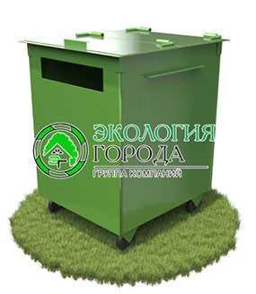 Контейнер для сбора бумаги с крышкой передвижной 0.75 м³ - ЗМК Экология города