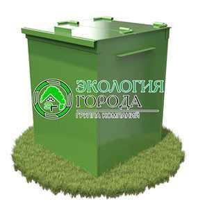 Контейнер для сбора ТБО с крышкой 0.75 м³ с универсальной загрузкой - ЗМК Экология города