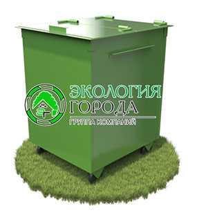 Контейнер для сбора ТБО с крышкой передвижной 0.75 м³ - ЗМК Экология города
