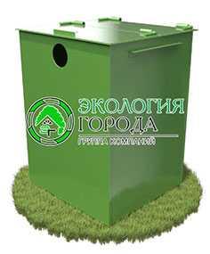 Контейнер для сбора пластм. с крышкой 0.75 м³ - ЗМК Экология города