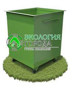 Контейнер для сбора ТБО без крышки передвижной 0.75 м³ - ЗМК Экология города