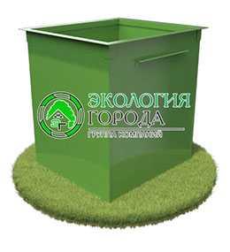 Контейнер для сбора ТБО без крышки 0.75 м³ - ЗМК Экология города