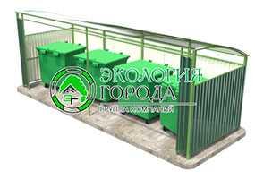 Контейнерная площадка с крышей под контейнеры 1.1 м³ (на 4 контейнера) - ЗМК Экология города