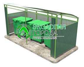 Контейнерная площадка с крышей под контейнеры 1.1 м³ (на 3 контейнера) - ЗМК Экология города