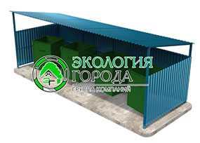 Контейнерная площадка с крышей под контейнеры 0.75 м³ (на 4 контейнера) - ЗМК Экология города