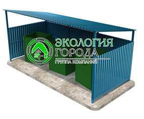 Контейнерная площадка с крышей под контейнеры 0.75 м³ (на 3 контейнера) - ЗМК Экология города