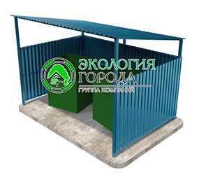 Контейнерная площадка с крышей под контейнеры 0.75 м³ (на 2 контейнера) - ЗМК Экология города