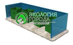 Контейнерная площадка открытая под контейнеры 0.75 м³ (на 4 контейнера) - ЗМК Экология города