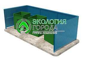 Контейнерная площадка открытая под контейнеры 0.75 м³ (на 3 контейнера) - ЗМК Экология города