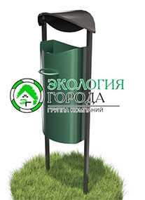 Урна металлическая 50 л - ЗМК Экология города