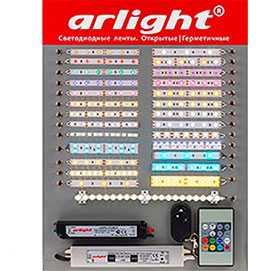 Стенд-мини 30х40 светодиодных лент 220В - Arlight