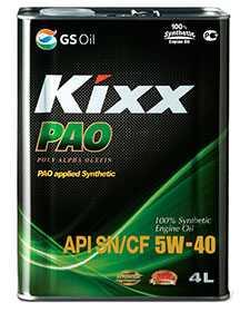 Масло моторное KIXX PAO API SN/CF 5W-40, 4 л - ЛЛК-Интернешнл