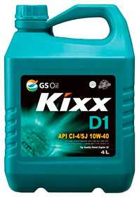 Масло моторное дизельное KIXX D1 API CI-4/SL 10W-40, 4 л - ЛЛК-Интернешнл
