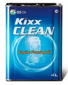 Масло минеральное парафиновое KIXX CLEAN, 3 л - ЛЛК-Интернешнл