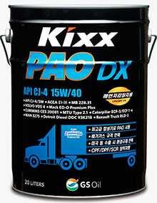 Масло моторное синтетическое KIXX PAO DX API CJ-4/SM 15W-40, 20 л - ЛЛК-Интернешнл