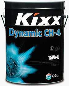 Масло моторное KIXX DYNAMIC API CH-4/SJ CH-4 15W-40, 20 л - ЛЛК-Интернешнл