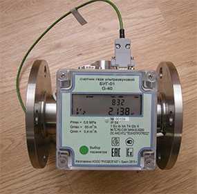 Счетчик газа промышленный ультразвуковой БУГ-0,1 G40 - Русбелгаз