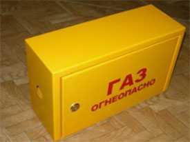 Ящик для счетчиков РБГ У G4/G6 - Русбелгаз