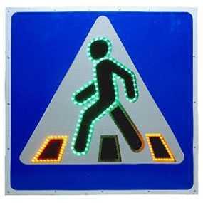 Знак дорожный светодиодный Пешеходный переход - Амониер ООО