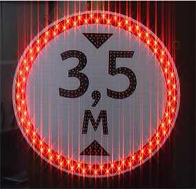 Знак дорожный светодиодный Ограничение высоты - Амониер ООО