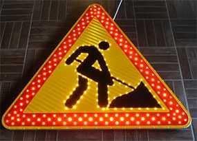 Знак дорожный светодиодный Дорожные работы - Амониер ООО