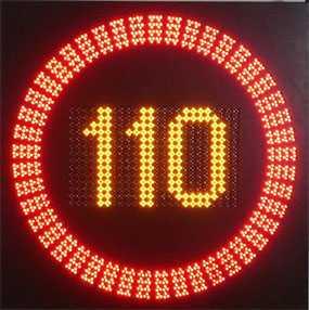 Знак дорожный светодиодный Ограничение максимальной скорости - Амониер ООО