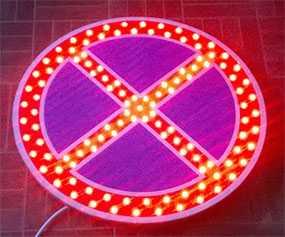 Знак дорожный светодиодный Остановка запрещена - Амониер ООО