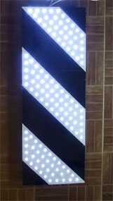 Сигнальный щиток с вертикальной разметкой (светодиодный) - Амониер ООО