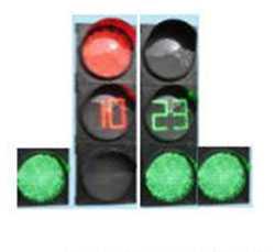 Светофор транспортный светодиодный с дополнительной секцией и информационной секцией - Амониер ООО