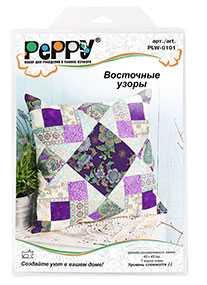 Набор для рукоделия (пэчворк) Peppy PLW-0101 Восточные узоры - PEPPY