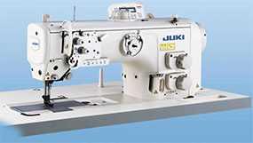 Швейная машина Juki (Джуки) LU-2810A70BBS/X73166