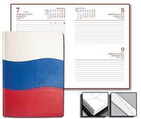 Ежедневник TRICOLOR, датированный, артикул gf2647