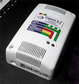 Устройство охранно-пожарное Сирена А-2-GSM - Запспецтехсервис