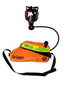 Самоспасатель изолирующий Drager (Дрегер) Saver PP - Dräger