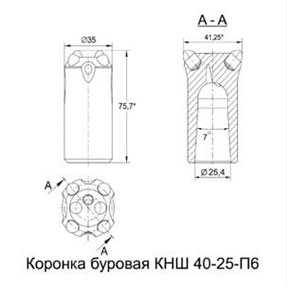 Коронка буровая КНШ 40-25-П6