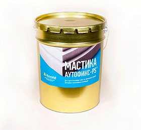 Мастика Аутофикс-PS битумно-полимерная МБПХ - АЛКИД