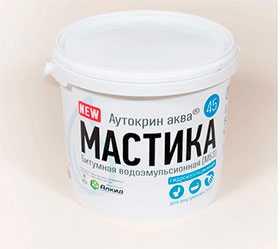 Мастика Аутокрин аква-45 водоэмульсионная ЭБПА - АЛКИД