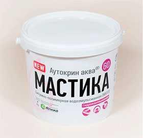 Мастика Аутокрин аква-60 водоэмульсионная ЭБПА - АЛКИД
