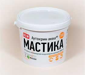 Мастика АУТОКРИН АКВА 200 водоэмульсионная - АЛКИД