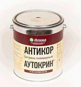 Антикор Аутокрин в жестяной таре МБПХ - АЛКИД