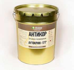 Антикор АУТОКРИН-177 (алюминиевая краска) - АЛКИД