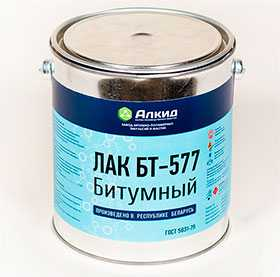 Лак битумный БТ-577 противокоррозийный - АЛКИД
